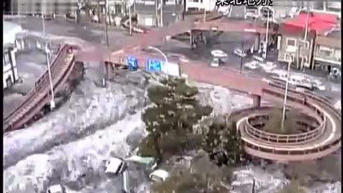 【日本海啸可怕录像】监控录像记录了海啸的威力