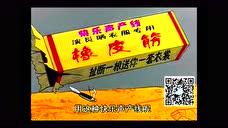 (QQ群:514329655)云南方言视频BB雀与霉戳戳 - 腾讯视频