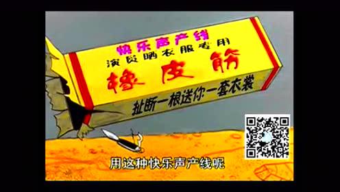 (QQ群:514329655)云南方言视频BB雀与霉戳戳
