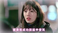 韩剧<任意依恋>台湾纬来戏剧台 预告片