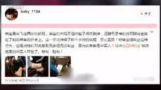 北京赛车福利彩票PK10杀号 计划群8811177