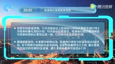 如何做微盘之财经日历24小时在线客服QQ:859254805