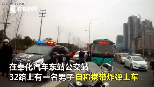 男子坐公交谎称携带炸弹 碍于面子拒检惊动大批警力