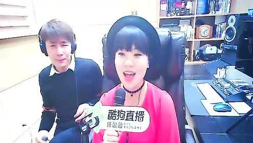 任盈盈、陈雅森酷狗直播间合体撒糖,合唱版《没了心的爱》嗨爆了!