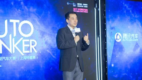 徐健:打造公共平台 为汽车创新提供良好服务