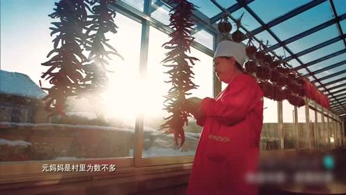 """朝鲜族元妈妈的辣酱,一年的发酵,美味的等待,""""妈妈的味道""""!"""