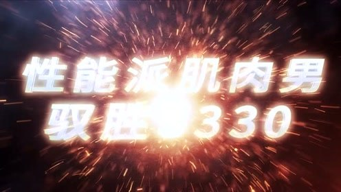 大力王SUV拔河比赛第五期预告