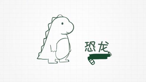 【三思·简笔画】教你如何三步画饺子