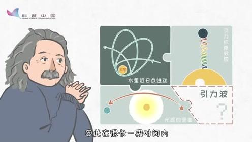 品读科普经典《引力波》:我们是如何探测引力波的?