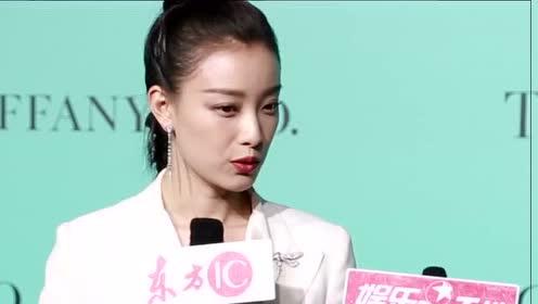 OnlyLady时髦现场 倪妮出席北京Tiffany&Co.