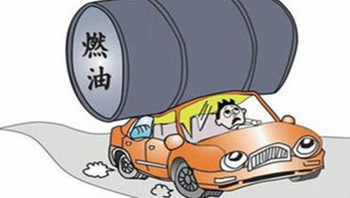 爱车保养好不好关键是要看换油!