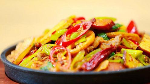 揭秘最好吃的麻辣香锅,颜色红亮味道足,油的处理您千万看好了!