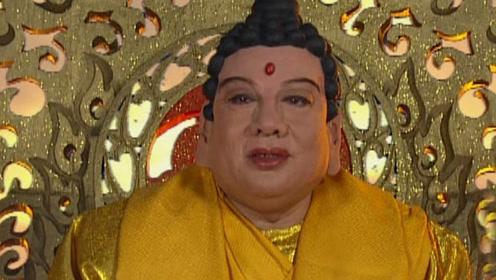 佛祖这段话,看哭多少穷屌丝!