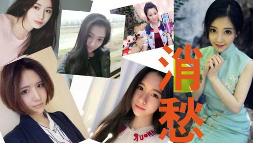 """斗鱼、YY六大镇店女主播翻唱《消愁》,最后却被此大妈""""赢""""了"""