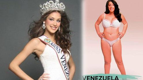 这个国家的女人痴迷于整形,但不整脸只整臀部?