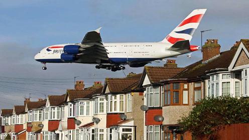 这街区每天数百架飞机飞过,距离屋顶12米,但房租不降反增!