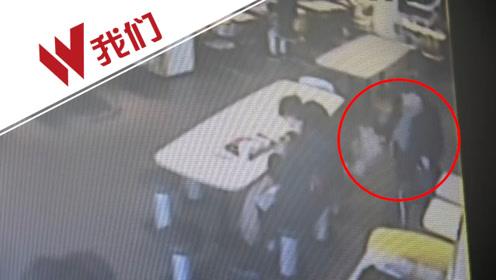三小偷坐火车来北京作案 快餐店顺手牵羊偷盗背包