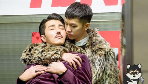 孙悟空和唐僧谈恋爱?这部韩国《西游记》真敢玩!片片解说《花游记》