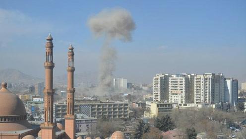 喀布尔市中心遭汽车炸弹袭击发生爆炸 多人死伤