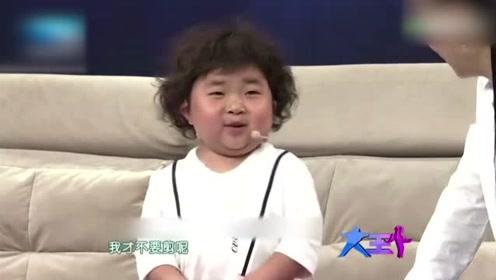 王芳:你留长头发干嘛呢?李欣蕊:我不是女人吗