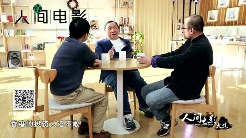 王晶:合拍片中暗含规矩 香港女星很难走到大陆观众面前