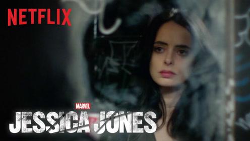 漫威联手Netflix《杰西卡·琼斯》第二季正式预告