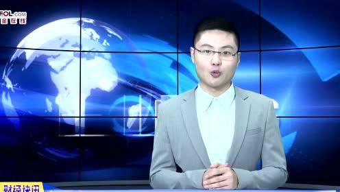 """科学家南仁东离世 曾把""""中国天眼""""想法变现实"""