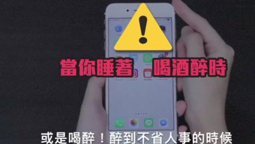 苹果IOS11手机隐藏的超实用功能,这不会白用苹果手机了!