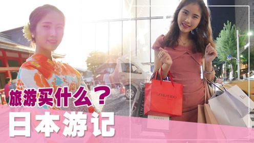 小五月:日本直播开箱