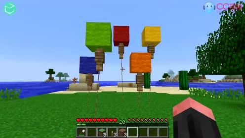我的世界大马哥:如何制作漂亮的气球