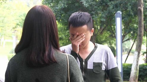 范儿剧场14集:四川小伙太穷被女友羞辱,结局太心寒
