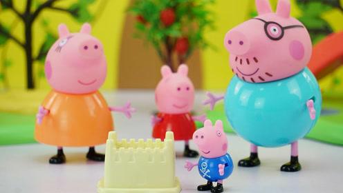 小猪佩奇之乔治与沙滩城堡玩具分享