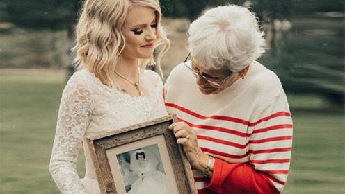 新娘穿奶奶55年前婚纱出嫁 穿越时光美得惊艳