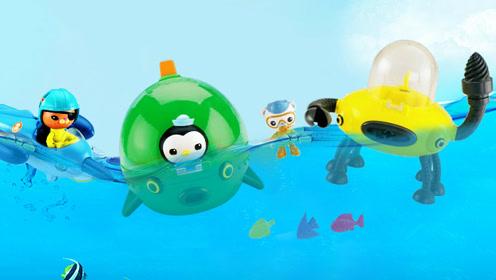 海底小纵队玩具超级舰队巴克队长呱唧玩水