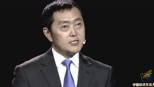 链家董事长左晖出席央视经济大调查