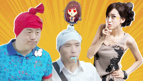 《槑头槑脑3》变城市版《乡村爱情》 宋晓峰带你去吃鸡