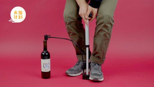 3招花式红酒开瓶法!是时候展现真正的技术了