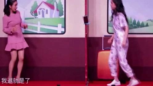 林依晨对欧阳娜娜表演你打我呀,动作简直太逗,陈赫:真是一波天秀