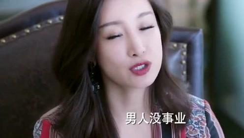 《南方有乔木》陈伟霆自认污点太多,没资格交女朋友