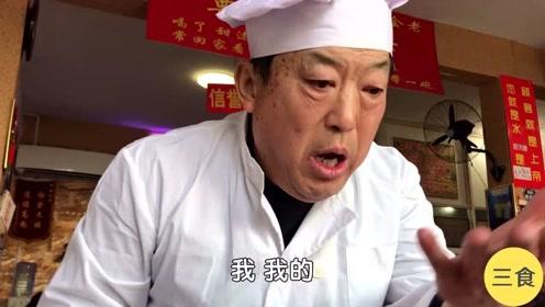 济南:大叔做早餐汤40年,一碗4元,出名上电视,外地顾客打听来