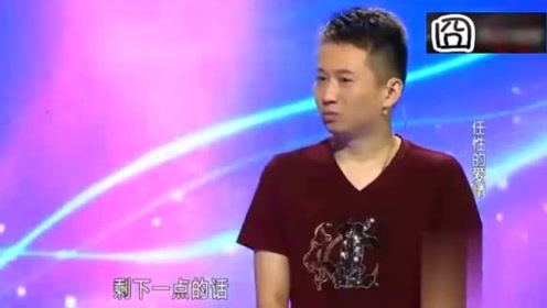"""男子抱怨自己娶了个""""慈溪太后"""",涂磊:落毛的凤凰不如鸡!"""