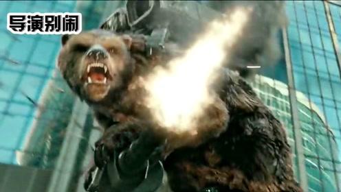 逆天吐槽山寨复仇者联盟的电影《守护者世纪战元》