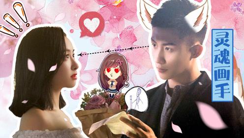 《结爱·千岁大人的初恋》晚上遇到喜欢晒月光浴的男生就嫁了吧