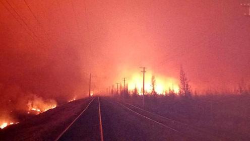 西伯利亚山火阻断铁轨 战斗民族司机驾驶列车从火焰中穿过