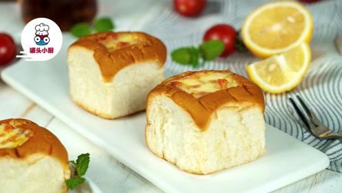 美味早餐芝香火腿面包盅!给你个早起的理由