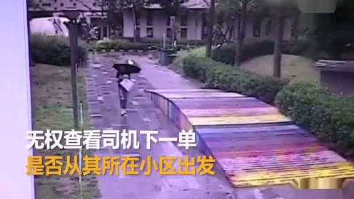 女子打滴滴快车回家遭司机尾随 巧遇邻居躲过一劫