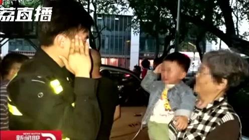 1岁萌娃被困车中,救出后朝着警察叔叔敬礼