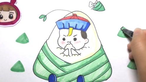可乐姐姐学画画-送你一只小粽子你要么?