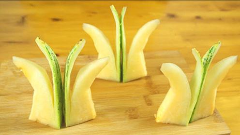 赶紧试试,哈密瓜这样切非常有创意,吃起来不流水不脏手