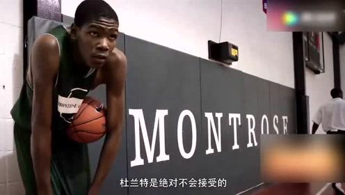杜兰特为何降薪也要留在勇士?快乐篮球不是唯一原因!